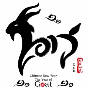 2015 Lunar New Year: Homecoming @ DDMBA Chicago Chapter