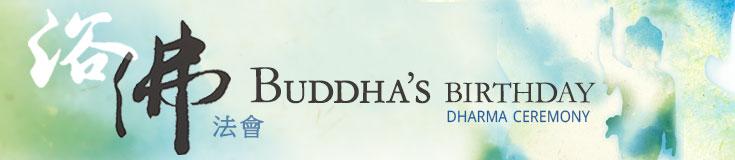 2016_Buddha-mas-RefugeTaking